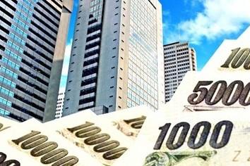 国家公務員「冬のボーナス」平均71万円 5年連続増「羨ましい~!」