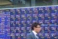 【2017年の通信簿】鬼門「7の年」沸騰株価で乗り切った 2018年の狙い目はコレ!(石井治彦)