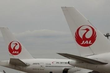 大企業ほど隠したがる? JAL「振り込め詐欺」の後日談、警察関係者は......(鷲尾香一)