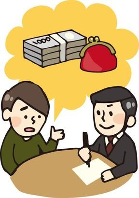 「外貨建て保険」のトラブル、増えてます!