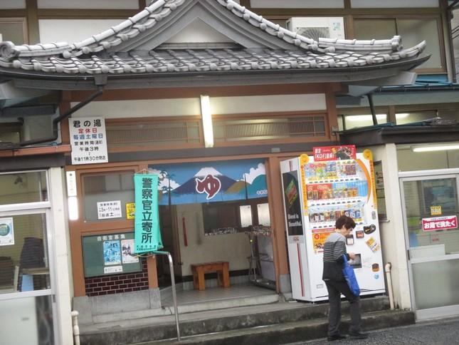 東京都内の銭湯。その数はだんだんと減りつつある。