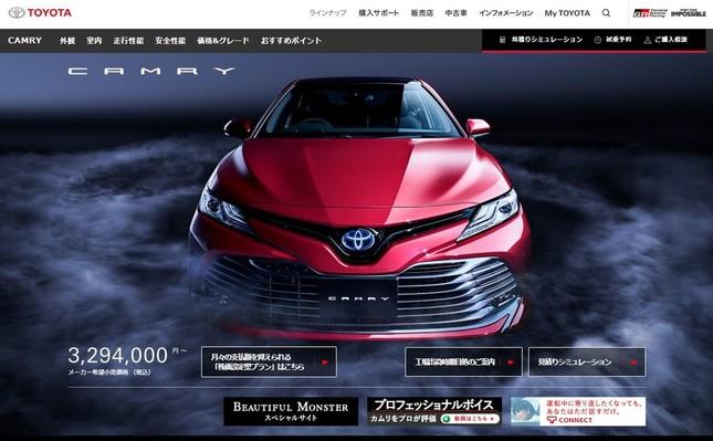 日本国内では「カムリ」が人気だった(画像は、トヨタ自動車のホームページから)
