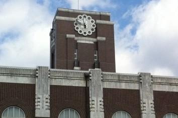 ビジネスの「宝の山」がココに! 京都大学がタダ同然で「ガレージセール」開催