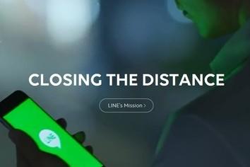 LINE、仮想通貨事業に参入 新たに「LINEフィナンシャル」を設立