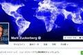 【新連載】フェイスブックは失敗の連続だった? ザッカーバーグ氏「告白」の真意...(井津川倫子)