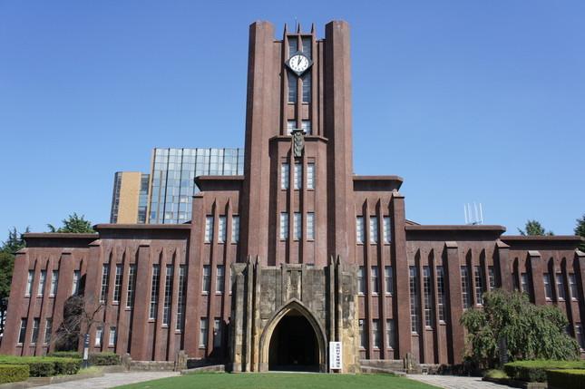 大学ベンチャー、10社に1社が東大発(写真は、東京大学安田講堂)