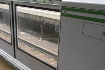 東京圏全駅にホームドア拡大 15年程度かけて設置 JR東日本