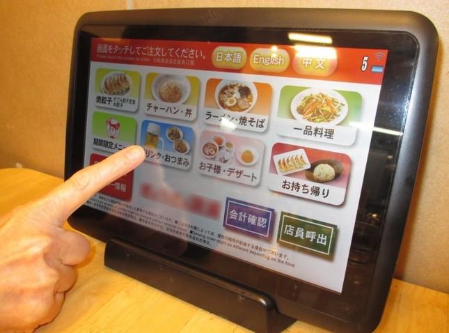 中華料理店のタッチパネル。注文するのに、これまでの何倍もの時間がかかる。(東京・板橋で)