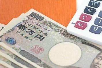 急げ! 国民年金保険料の後納制度は9月末で終了です。