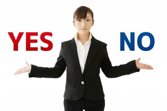 アベノミクス、企業の評価「62点」 アナタは?