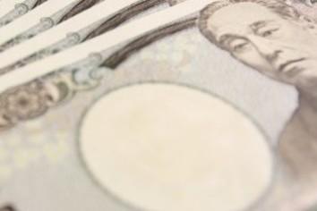初任給ランキング 「1位40万円」はマザーズに上場するアノ企業!?