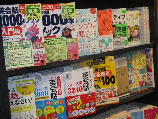 書店に並ぶ英会話の本でも、自己紹介は「Shinzo Abe」式に言うように指導している。