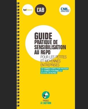 フランス情報処理と自由に関する国家委員会(CNIL)が発行している中小企業向けGDPRガイド
