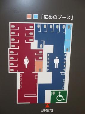 トイレの表示は立派だが、女性には冷たい。(JR新橋駅で)