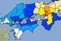 大阪地震、企業に混乱 社員出社できず...... 吉野家など一部で営業取りやめ