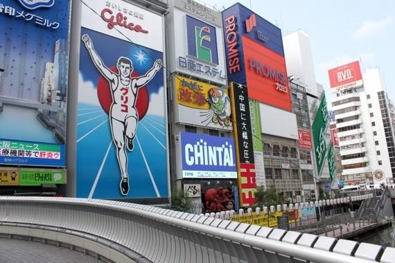 強い地震に襲われた大阪の繁華街
