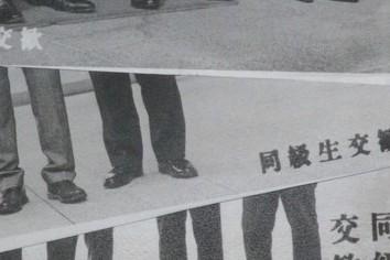 その55 月刊「文芸春秋」の近年の「同級生交歓」 「こんなものいらない!?」(岩城元)
