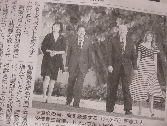 2018年4月17日、米国での夕食会の前、ドナルド米大統領夫妻と庭を散歩する安倍首相夫妻(朝日新聞の紙面から)。