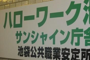 その61 公共施設の「外来語風」の名前 「こんなものいらない!?」(岩城元)
