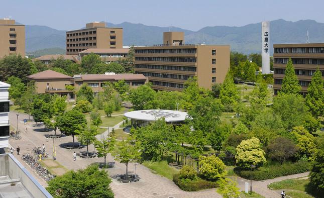 広島大学の広大なキャンパス(広島大学広報グループ提供)