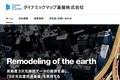 【追跡】ゼンリン株を取得「ダイナミックマップ」でさらなる上昇を見込む(石井治彦)