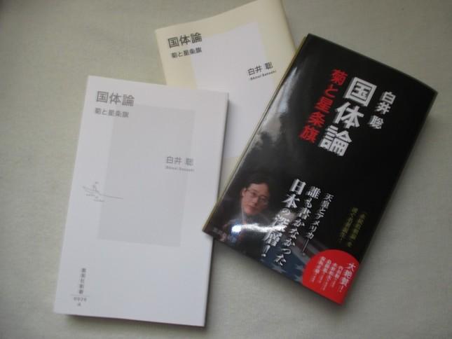 この本には本体(左)のほかに、カバー(中央と右)が2枚ついている。
