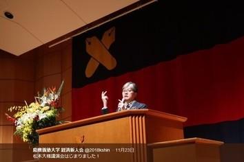 仮想通貨、日本で広がらない理由はここにある マネックス・松本社長が指摘