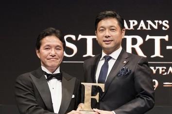 宇宙ベンチャーの岡田CEOが第1位 Forbes JAPAN「起業家ランキング」