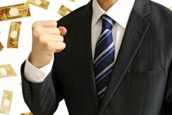 「違う」から儲かる! 「お金」の初心者とベテラン、比べてみたら......(J.D.POWER)