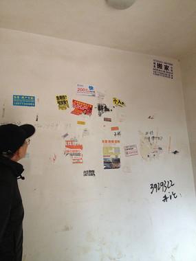 アパートの階段の白壁を汚している広告(中国・広西の桂林市で)
