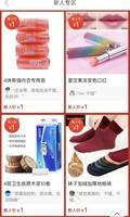 急成長ECサイトから見る中国経済 驚きの1元グッズ並ぶ「拼多多」