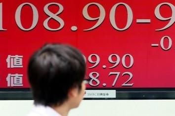 【株と為替 今週のねらい目】サプライズはある? 米国動向に「一喜一憂」続く(2月18日~22日)