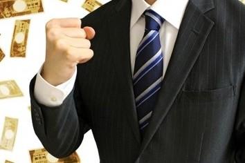 【投資の着眼点】トレードスタイルはあなた次第 モノを言うのは資金力と性格