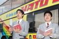 「はとバス」初の男性バスガイド誕生! でも、70年間ずうっと門戸は開放していたんですよ