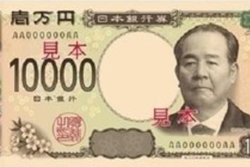 「ふっかちゃん」に続け! 新1万円札は表も裏も「深谷市」だった!!