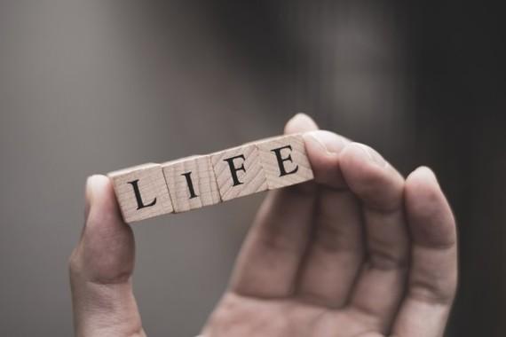 あなたは生命保険に入っていますか?