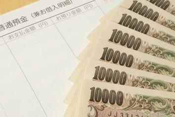 「お金のセンス」高い低い テストでわかった!トップは人生の転機が多い30代