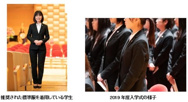 東京女子医科大の学生が着た標準服(ユニクロ提供)