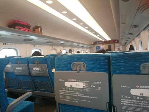 新幹線の座席を予約するにも気を遣います……
