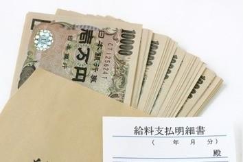 上場企業の2018年間給与、ウハウハの600万円突破! 7年連続の上昇