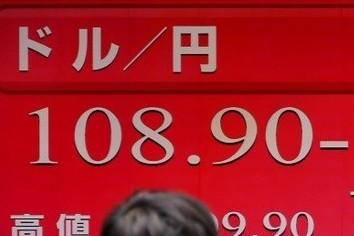 1ドル100円割れもあり得る! 急低下する米国金利 対中貿易戦争に米国の出方は?(志摩力男)
