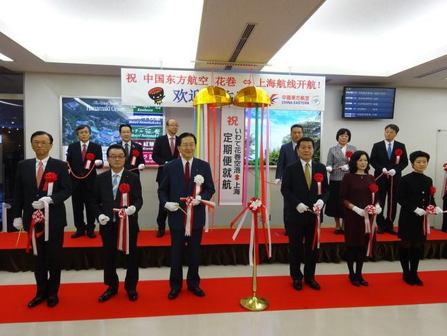 上海と花巻空港との直行便開設セレモニー(2019年2月、花巻空港)