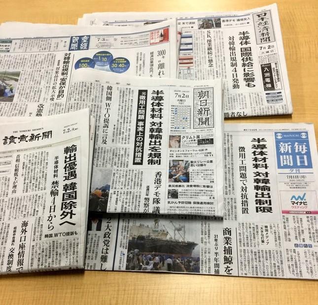 「日韓貿易戦争」を1面トップで報道した主要新聞