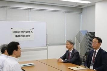 【日韓経済戦争】泥沼へ 「日本人のトラウマ」サリンまで利用するのか! 韓国紙で読み解く