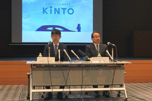 「KINTO」のサービス事業を行う新会社設立の記者会見。トヨタ自動車がクルマのサブスク事業に乗り出す