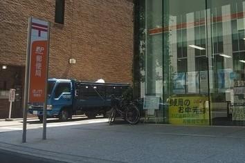 日本郵政株に浮上する投資家への背信疑惑 「追加売り出し」の頓挫でさらに困る人が......(鷲尾香一)