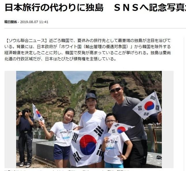 日本旅行の代わりに「竹島(独島)観光」と伝える聯合ニュース