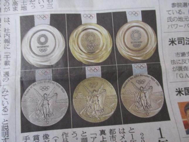 2020年東京五輪のメダルのデザイン。中央が金で、左が銀、右が銅の各メダル。(2019年7月25日付の朝日新聞朝刊から)