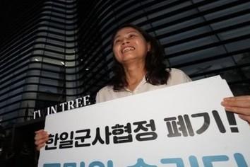【日韓経済戦争】GSOMIAまさかの決断 韓国紙が伝える文在寅大統領「3つの理由」