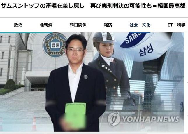 李在鎔副会長の執行猶予破棄判決を報じる聯合ニュース(2019年8月29日付)